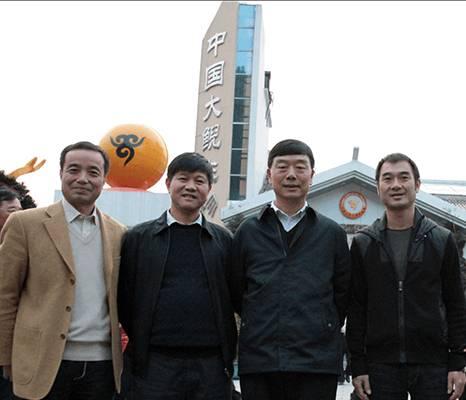 时任湖南省人大常委会副主任于来山到我司考察