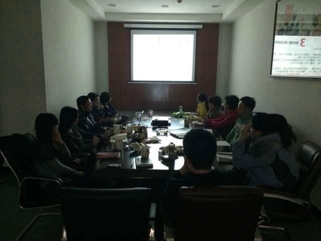 2014营销会议召开