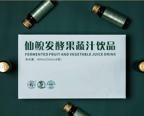 仙鲵·发酵果蔬汁饮品