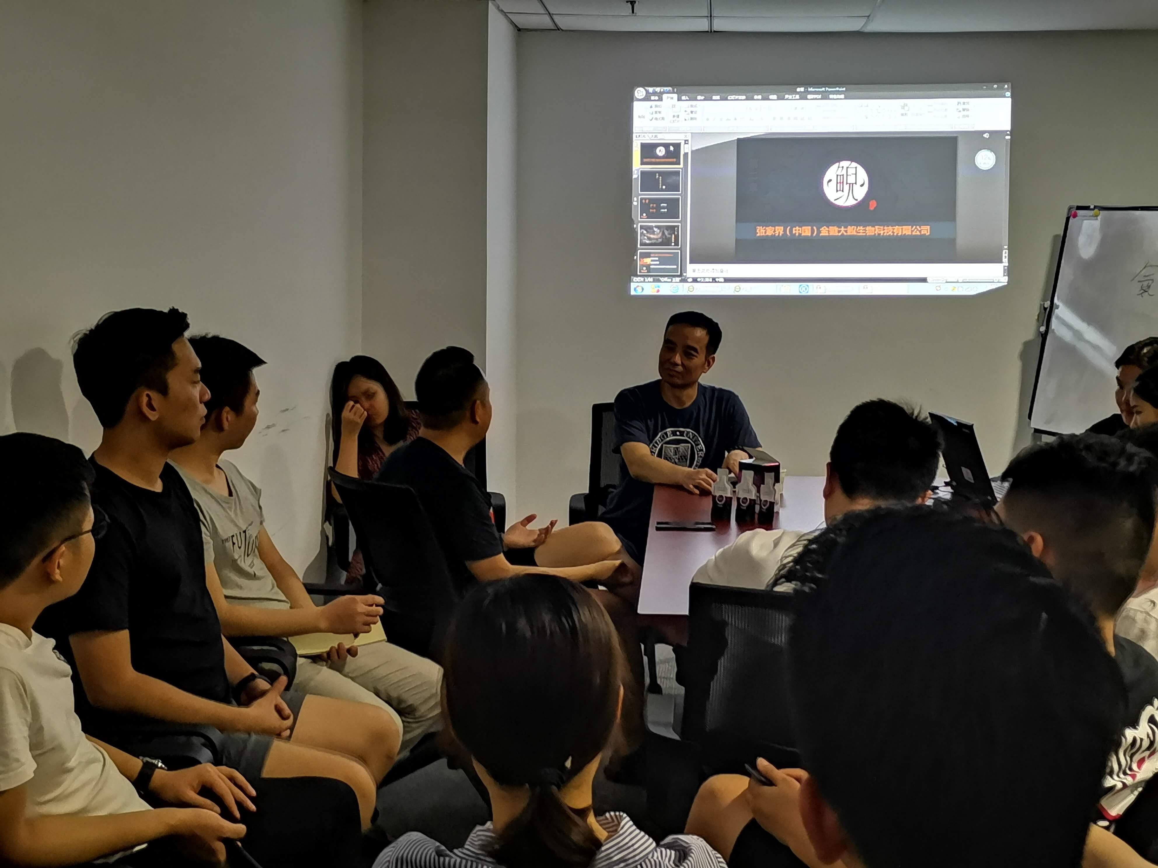 2019-09-04,金驰生物与广州星满园在广州举行合作会议