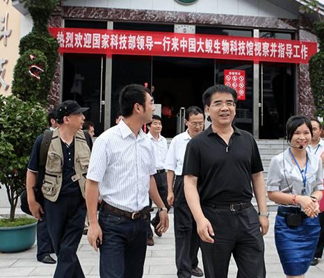 时任中国科技部副部长张来武来我司考察