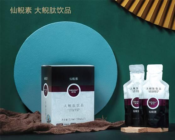 仙鲵素·大鲵肽饮品