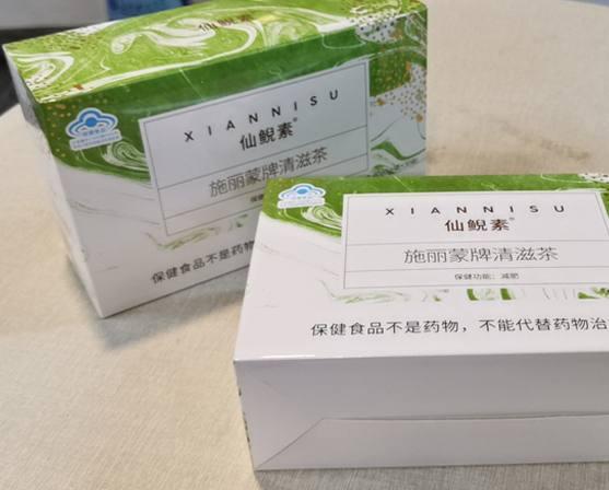 仙鲵素·施丽蒙牌清滋茶