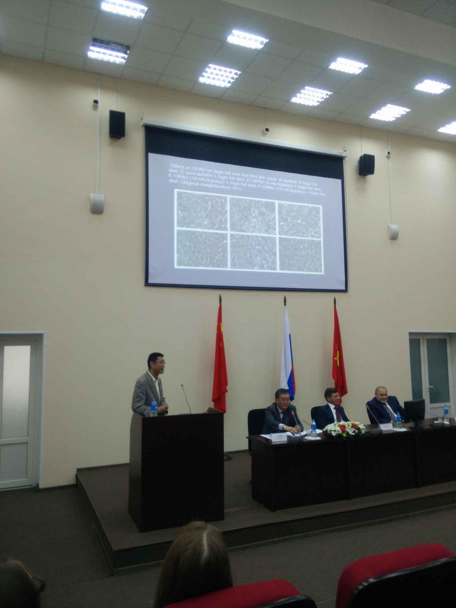 《大鲵活性肽制备工艺》在国际科学技术会议大放异彩