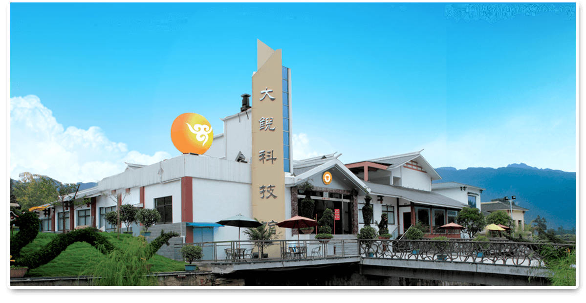 金驰生物旗下张家界大鲵生物科技馆被认定为张家界市首批中小学生研学实践教育基地